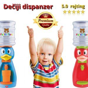 Dečiji automatski aparat za sokove i vodu
